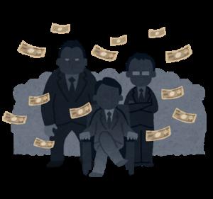 会員が決済した情報料金を、いかなる場合があろうと原則して返金いたしません。