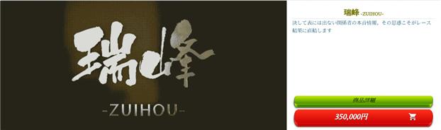 瑞峰-ZUIHOU-