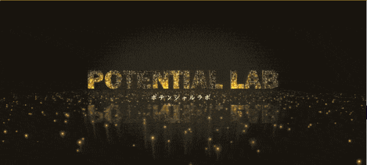 Potential lab.