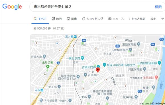 株式会社フラクタリコの所在地「東京都台東区千束4-16-2」