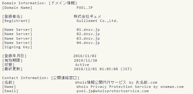 pxel.jp
