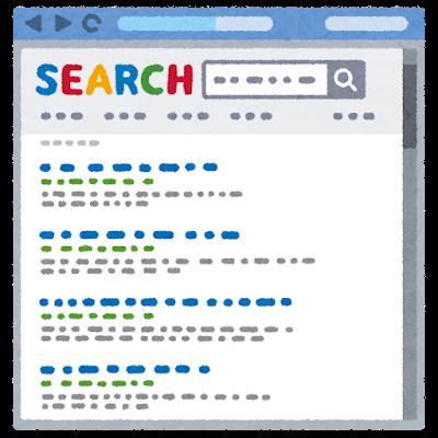 プレミアム口コミの検索結果