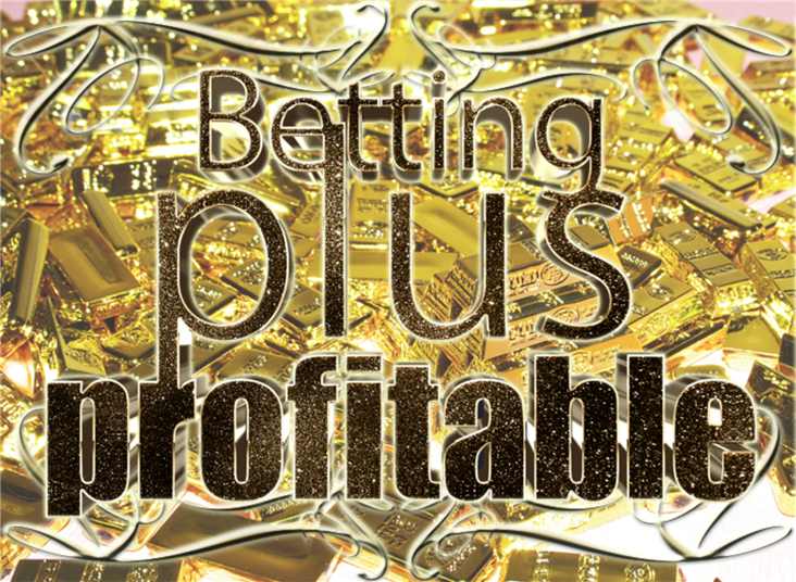 みんなの万馬券 Betting plus profitable
