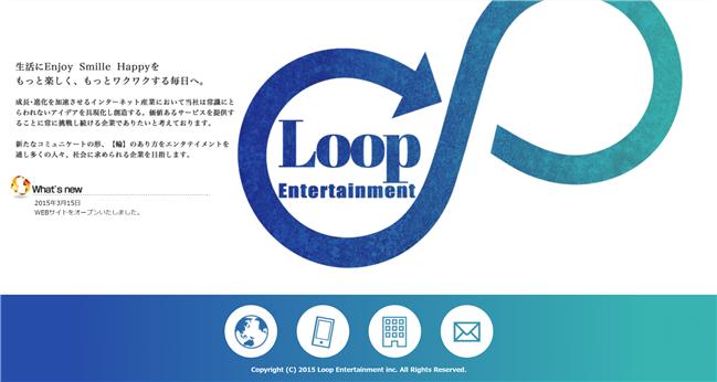 みんなの万馬券 株式会社LoopEntertainmentのホームページ