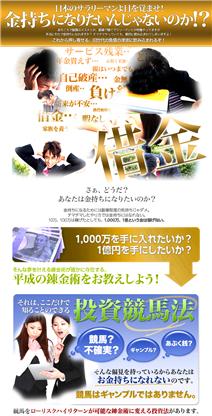 http://premium-h.jp/LP/01/