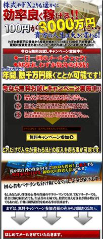 http://premium-h.jp/LP/10/