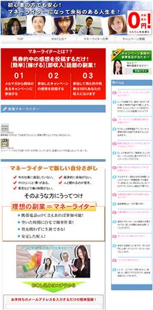http://premium-h.jp/LP/11/