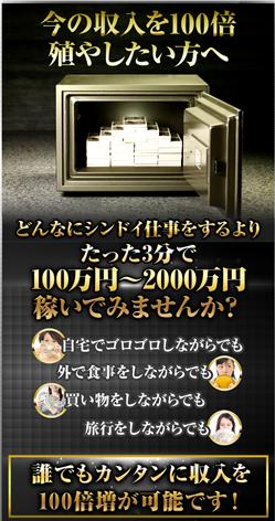 http://premium-h.jp/LP/32/