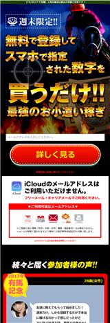 http://premium-h.jp/LP/46/