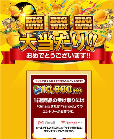 http://premium-h.jp/LP/70/
