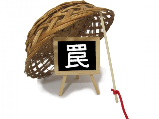 競馬予想サイト自作自演